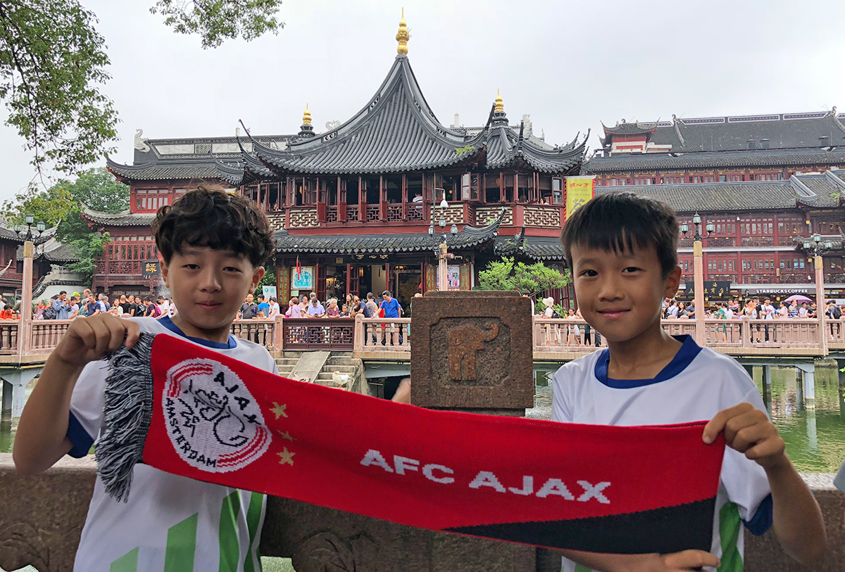 Ajax Camps 2018: Zhou & Jin (China)